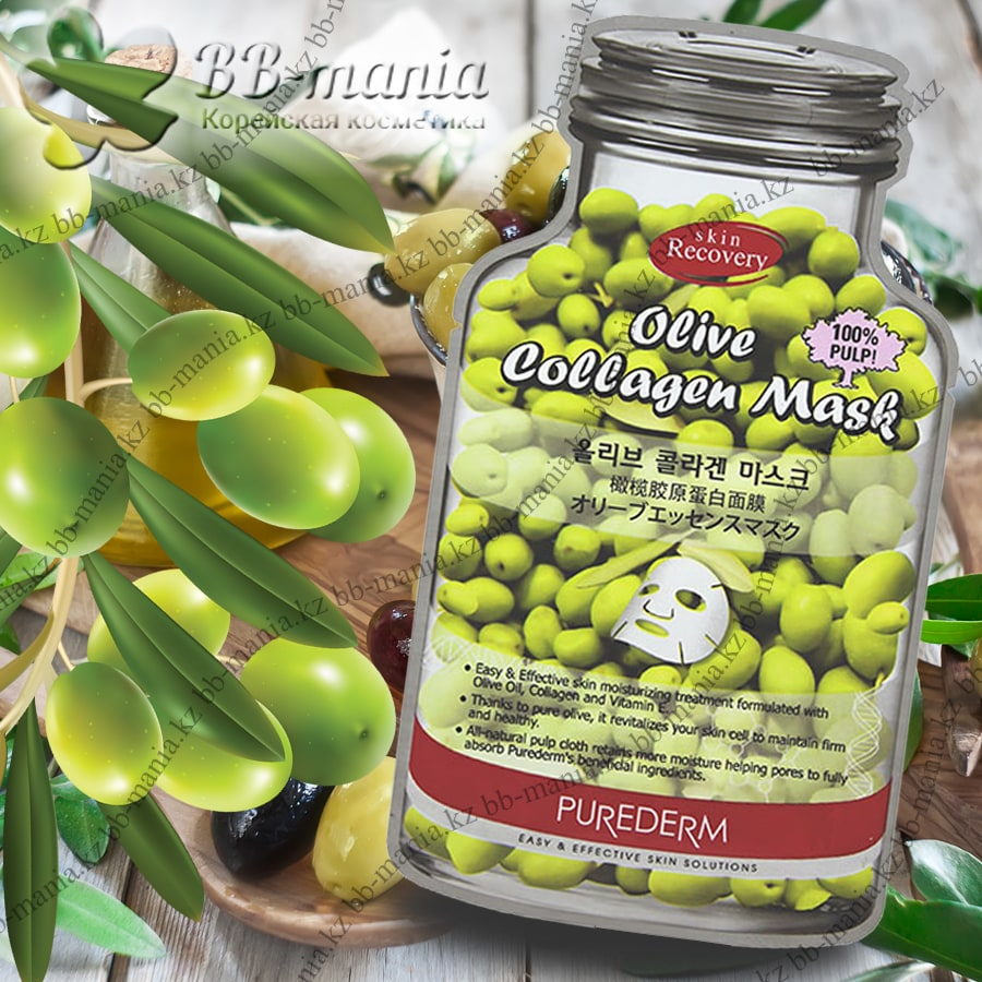 Olive Collagen Mask [Purederm]