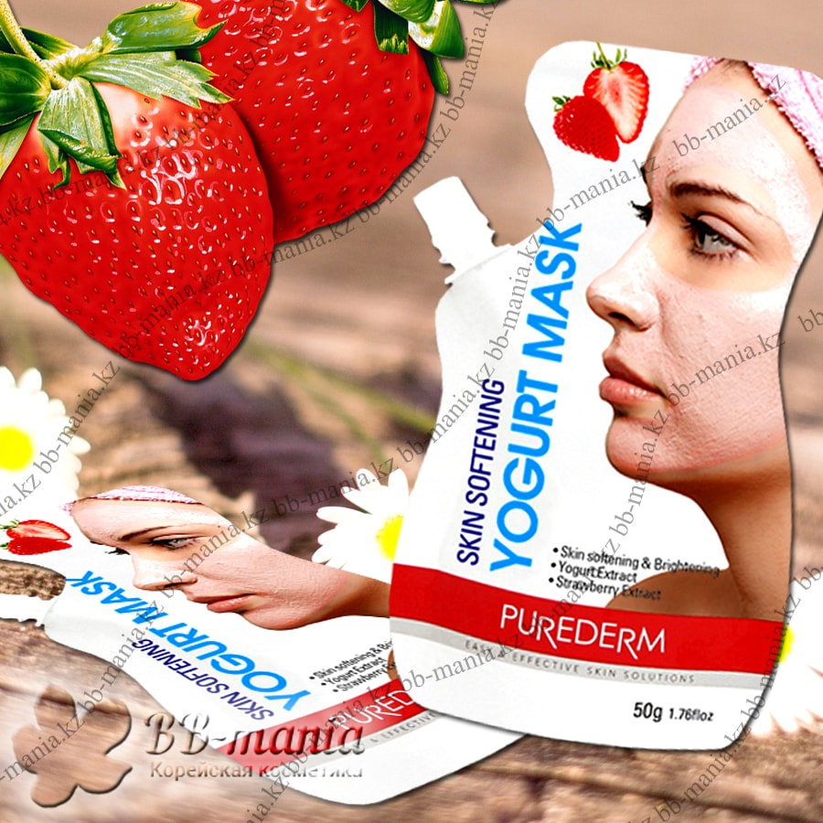 Skin Softening yogurt Mask [Purederm]