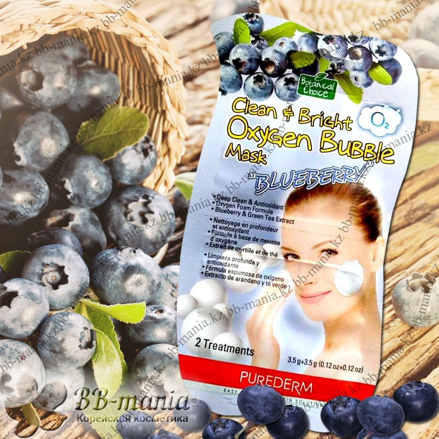 Blueberry Oxygen Bubble Mask [Purederm]