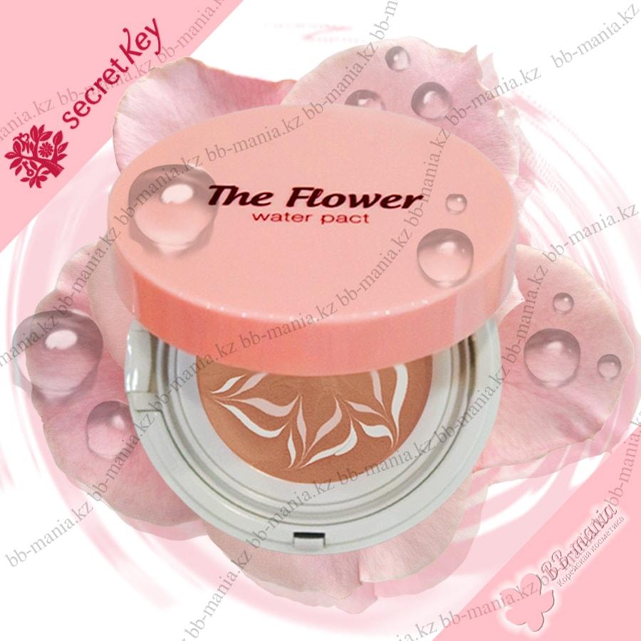 The Flower Water Pact [Secret Key]