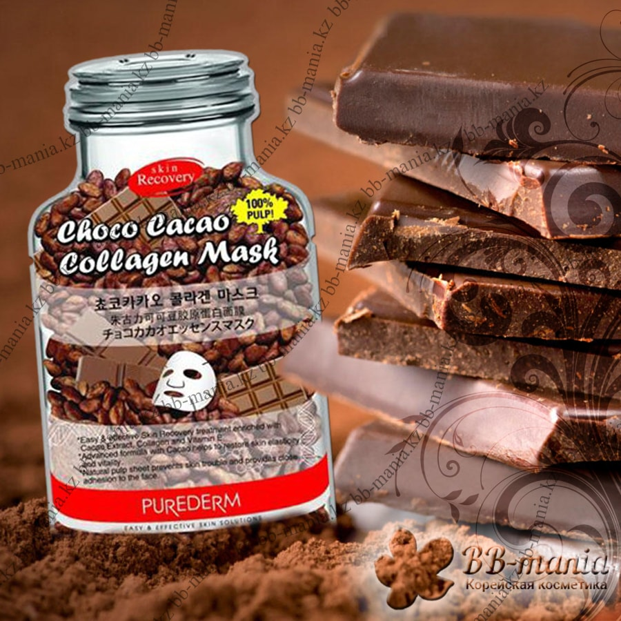Choco Cacao Collagen Mask [Purederm]