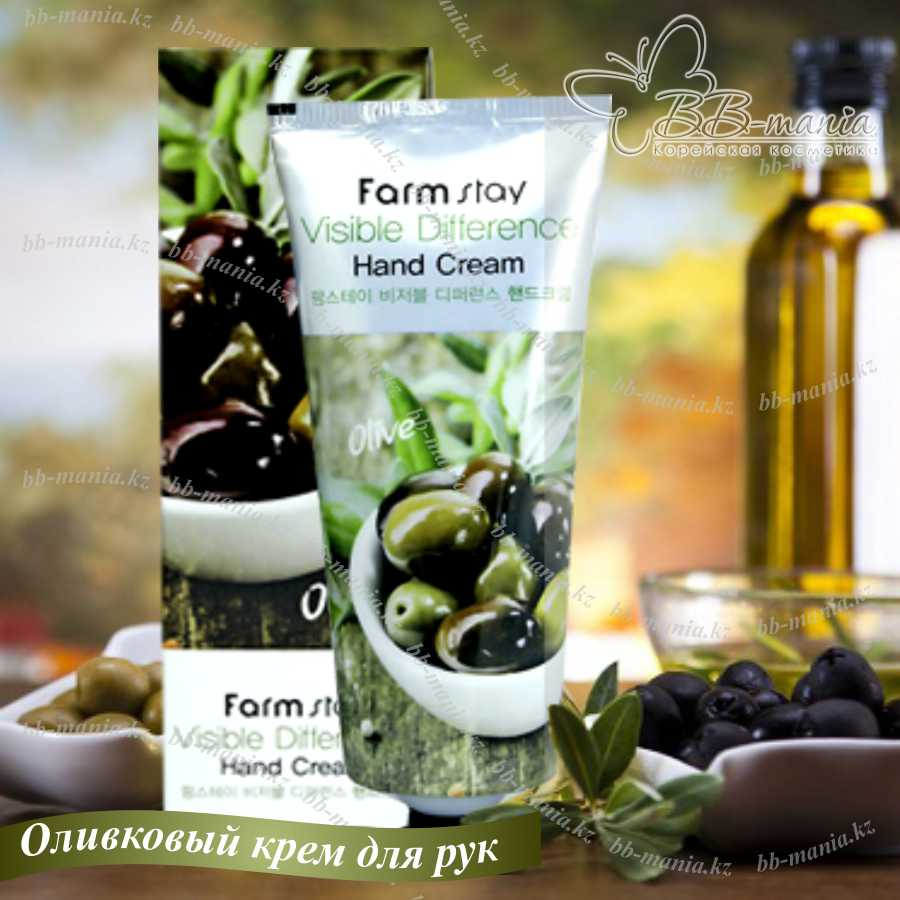 Olive Intensive Moisture Hand & Nail Cream [Farmstay]