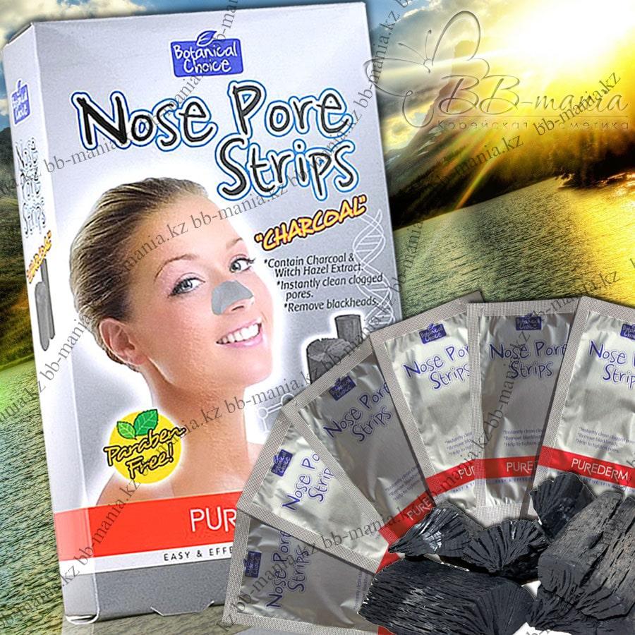 Nose Pore Strips Charcole [Purederm]