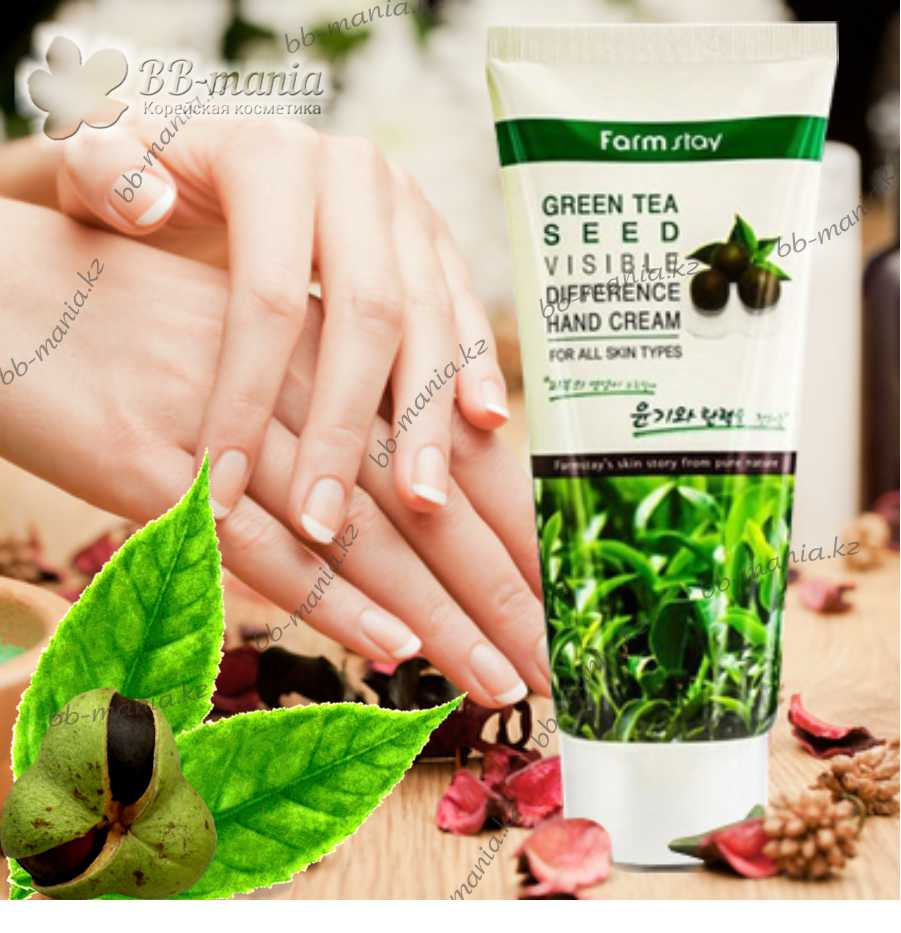 Visible Difference Green Tea Hand Cream [FarmStay]