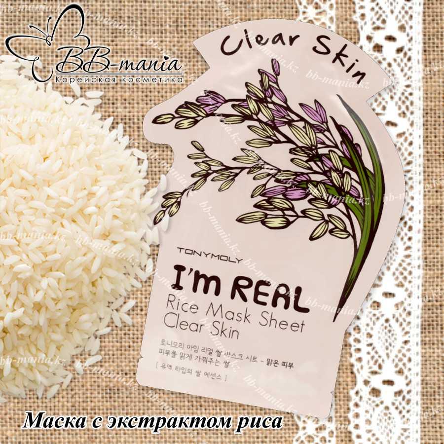 I'm Real Rice Mask Sheet [TonyMoly]
