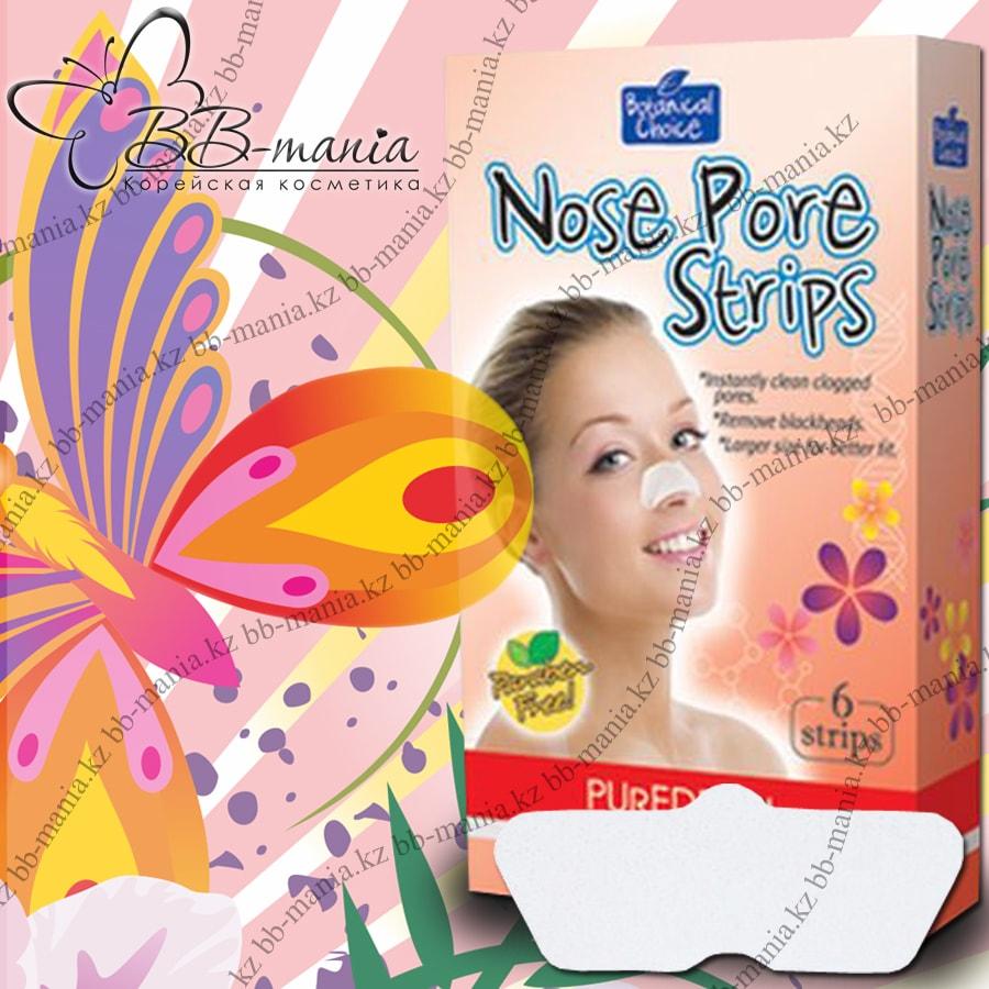 Nose Pore Strips Flower [Purederm]
