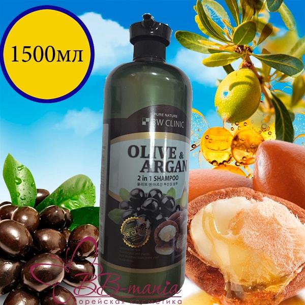 Olive & Argan 2in1 Shampoo [3W CLINIC]