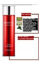 Syn-Ake Anti Wrinkle & Whitening Emulsion [Secret Key]