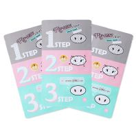 Pig-Nose Clear Black Head Kit [Holika Holika]