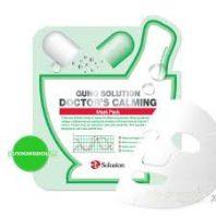 Gung Solution Doctor's Calming Mask Pack [Secret Key]