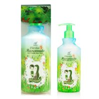 Muscovado Anti-Trouble Hair Wash [Mstar]