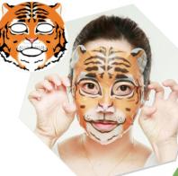 Tiger Animal Mask [Berrisom]