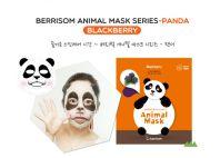 Panda Animal Mask [Berrisom]