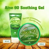 Aloe 90 Soothing Gel [Mizon]