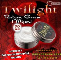 Twilight Return Cream [Mizon]