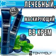 Tony Lab AC Control BB Cream SPF30 PA++ [TonyMoly]