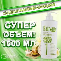 Professional Hair Spa Intensive Care Shampoo [Haken]