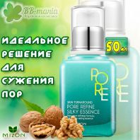 Pore Refine Silky Essence [Mizon]