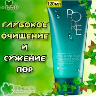 Pore Refine Deep Cleansing Foam [Mizon]