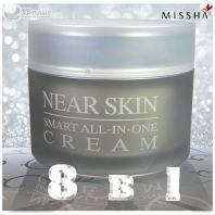Near Skin Smart All in One Cream [Missha]