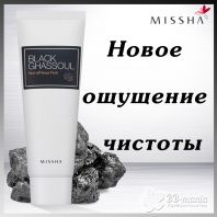 Black Ghassoul Peel Off Nose Pack [Missha]