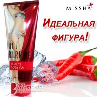 Hot Burning Perfect Body Gel [Missha]