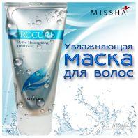 Procure Hydro Moisturizing Treatment [Missha]