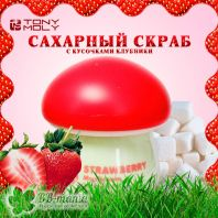 Magic Food Strawberry Mushroom Sugar Scrub [Tony Moly]