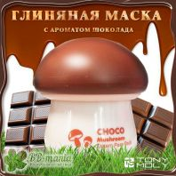 Magic Food Choco Mushrooms Cream Pore Pack [Tony Moly]