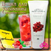 Vita Juicy Foam Cleanser Cranberry [Lioele]