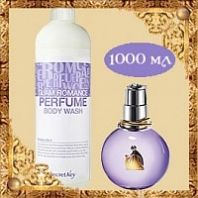 Glam Romance Perfume Body Wash Romance №4 [Secret Key]