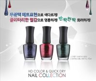 Matte Nail Polish Color [Lioele]
