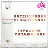 Pure White Emulsion [Lioele]