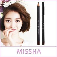 The Style Eyeliner Pencil [Missha]