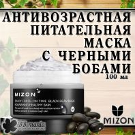 Enjoy Fresh - On Time Black Been Mask [Mizon]