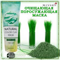 Natural Color Clay Mask Green Clay Pore Care [Missha]