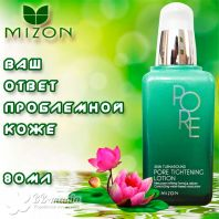 Pore Tightening Lotion [Mizon]