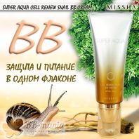 Super Aqua Cell Renew Snail BB Cream [Missha]