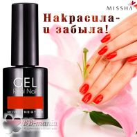 The Style Real Gel Nail [Missha]