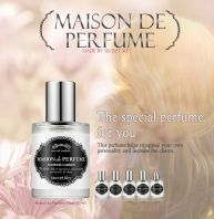 Masion de Perfume [Secret Key]