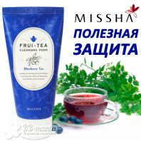 Frui-Tea Cleansing Blueberry Tea Foam [Missha]