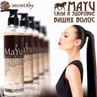 MAYU Healing Treatment [Secret Key]