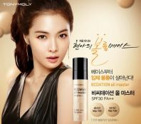 BCDation All Master [TonyMoly]
