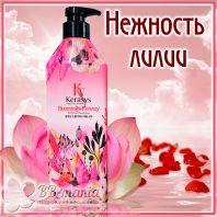 Perfume Blooming Flower Shampoo [Kerasys]