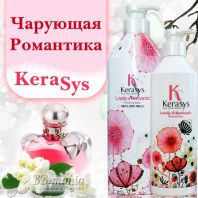 Perfume Lovely & Romantic Rinse [Kerasys]