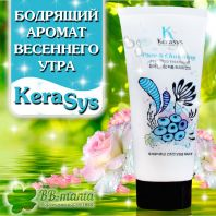 Pure & Charming Parfumed Treatment [Kerasys]