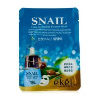 Ultra Hydrating Essence Mask Snail [Ekel]