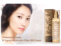 M Signature Wrinkle Filler BB Cream [Missha]
