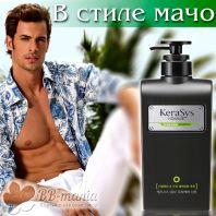 HOMME Scalp Care Shampoo [Kerasys]
