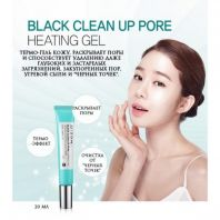 Black Clean Up Pore Heating Gel [Mizon]